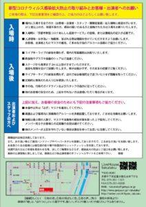[配信&LIVE]京都磔磔 / 『金子さんと三宅くん』 @ 磔磔