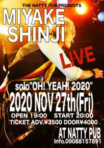 "栃木NATTY PUB / 三宅伸治solo""OH! YEAH! 2020"" @ NATTY PUB"