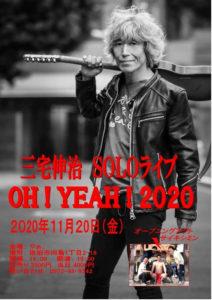 """大分 佐伯市 やぁ。/ 三宅伸治solo""""OH! YEAH! 2020"""" @ やぁ。"""