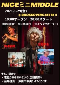 沖縄 CROSS OVER CAFE 614 / NICE ミニ MIDDLE @ CROSS OVER CAFE 614
