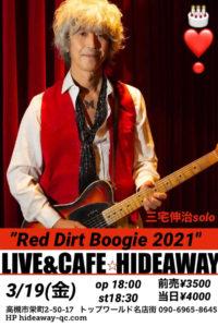 """高槻 HIDEAWAY / 三宅伸治solo""""Red Dirt Boogie 2021"""" @ LIVE&CAFE HIDEAWAY"""