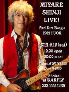 """仙台 BARFLY / 三宅伸治solo""""Red Dirt Boogie 2021"""" @ BARFLY"""