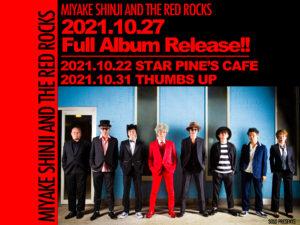 横浜 THUMBS UP / 『 Red Thanks 』リリースパーティー The Red Rocks @ THUMBS UP